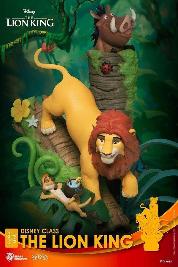 DISNEY CLASS-LION KING CLOSE BOX