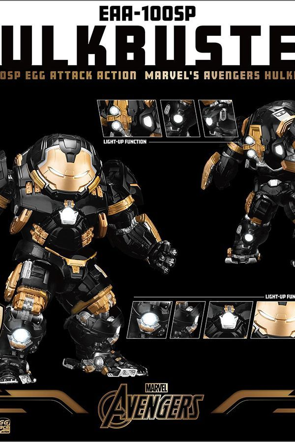 AVENGERS AGE OF ULTRON HULKBUSTER LIMITED EDITION