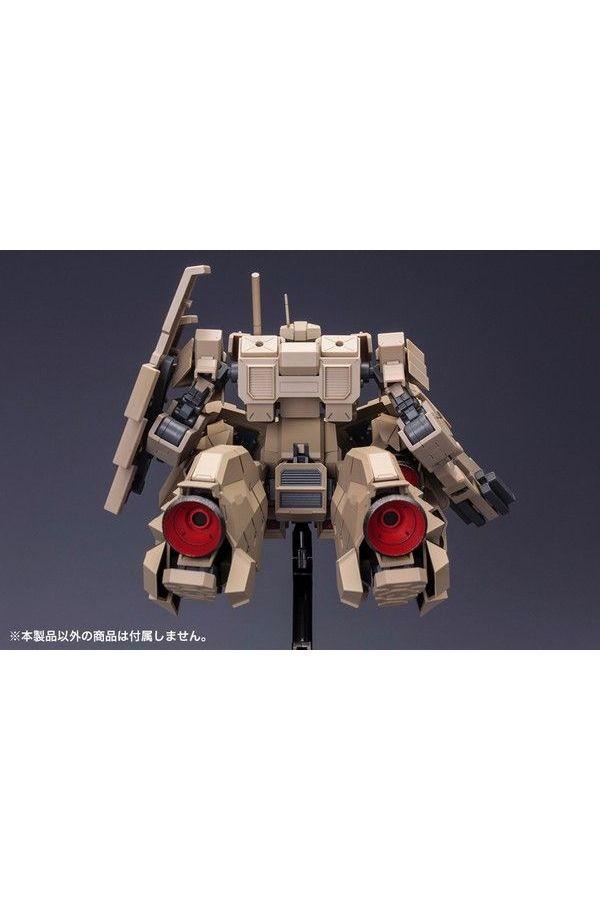EXTEND ARMS05:RE2 for KAGUTSUCHI-KOU