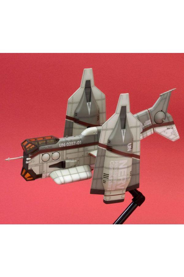 VERTICAL TAKE-OFF AND LANDING AIRCRAFT YAGR-N101 MODEL KIT