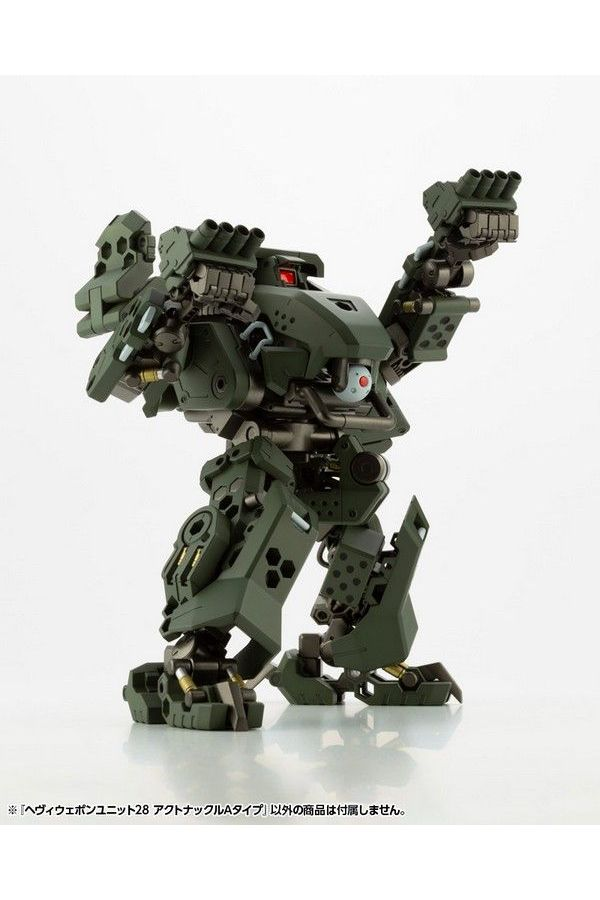 HEAVY WEAPON UNIT28 ACTION KNUCKLE TYPE-A.